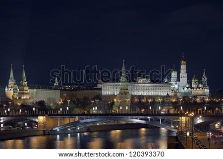 Moscow Kremlin evening view