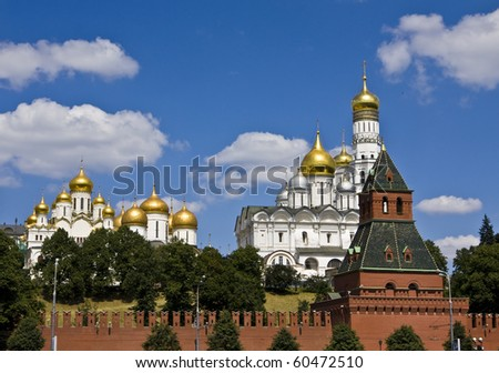 Moscow, Kremlin fortress with orthodox cathedrals.
