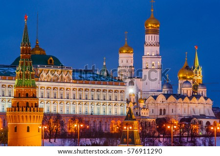 Moscow Kremlin in winter night. Vodovzvodnaya (water pumping) tower (front) Grand Kremlin Palace, Ivan the Great bell tower, Spassky (Saviors) tower and Archangel cathedral (background). #576911290