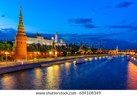 Moscow Kremlin, Kremlin Embankment and Moscow River at night in Moscow, Russia. Architecture and landmark of Moscow #684108349