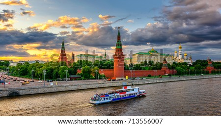 Moscow Kremlin, Kremlin Embankment and Moscow River in Moscow, Russia. Architecture and landmark of Moscow #713556007