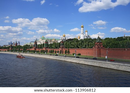 Moscow Kremlin over river. The Kremlin was built in the 15 Century.