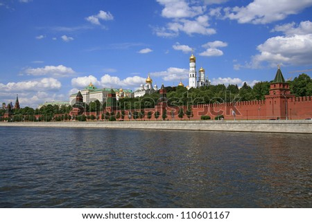 Moscow Kremlin over river.  The Kremlin was built in the 15th century.
