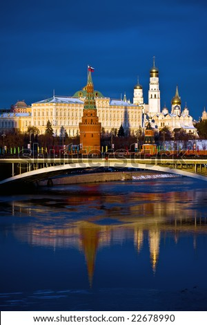 Moscow. Kremlin. Russia. Sunset view from the bride.
