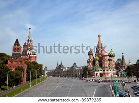 Moscow Kremlin, view from Moscow river