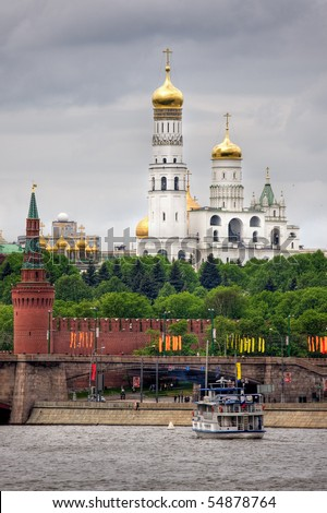 Moscow Kremlin, view from Moscow-river. Russia