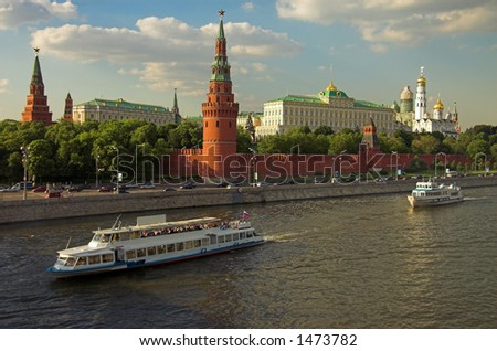 Moscow Kremlin wall, Moscow river, Russia
