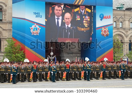 MOSCOW - MAY 09: Celebration of the 67 anniversary of the Victory Day (WWII) on Red Square on May 9, 2012 in Moscow, Russia. President Putin congratulates the audience