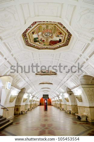 MOSCOW - MAY 17: Interior of the metro station Belorusskaya on May 17, 2012 in Moscow, Russia. Metro station Belorusskaya is a great monument of the Soviet era.