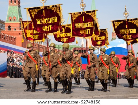MOSCOW - MAY 9: Participants of the Military Parade on 65th anniversary of Victory in Great Patriotic War on May 9, 2010 on Red Square in Moscow, Russia
