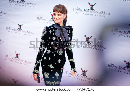 """MOSCOW - MAY 11: Penelope Cruz arrives to the """"Pirates of the Caribbean: On Stranger Tides"""" Premiere on May 11, 2011, Moscow, Russia"""