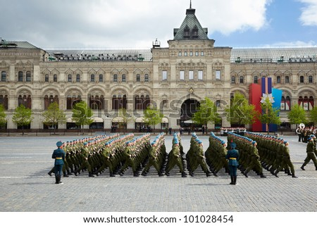MOSCOW - MAY 9: Sub-unit of blue berets marches on Victory Day celebration on Red Square, May 9, 2011, Moscow, Russia. In Russia blue berets is a name of the airborne forces.
