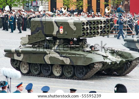 Moscow - May 6: Tos-1 - Heavy Flame Thrower System. Dress ...