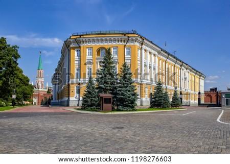Moscow. Moscow Kremlin. Landmarks #1198276603