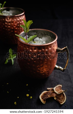 Moscow mule in a dark and moody style Foto stock ©