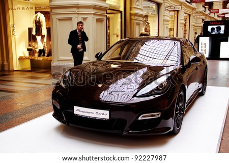 MOSCOW - NOVEMBER 14: Exposition of the Porsche Panamera in the GUM commercial center on November 14, 2011 in Moscow
