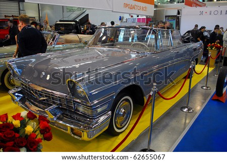 Moscow oct 07 soviet car gaz 13 chaika the moscow exhibition of