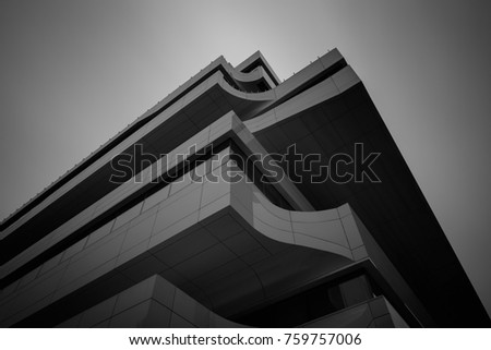 Moscow, Russia. Abstract view on modern building, designed by architect Zaha Hadid - Dominion Tower