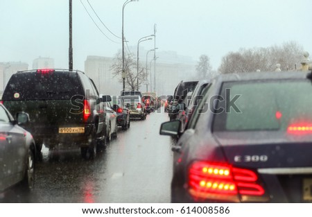MOSCOW, RUSSIA - APR 2, 2017: Traffic in Moscow #614008586