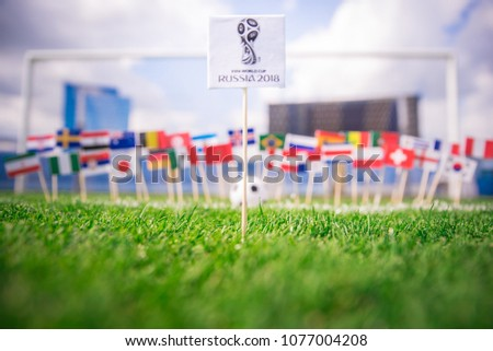 MOSCOW, RUSSIA - APRIL, 24, 2018:All Flags of Football FIFA World Cup 2018 and official logo #1077004208