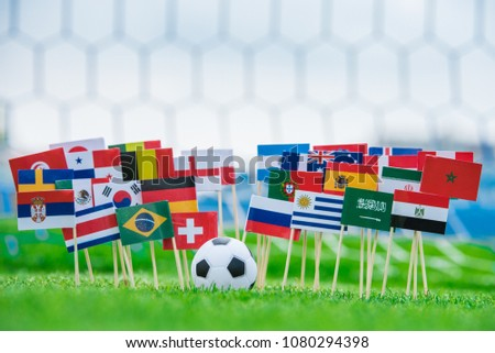 MOSCOW, RUSSIA - APRIL, 24, 2018: All nations flag of FIFA Football World Cup 2018 in Russia. Fans support concept photo. #1080294398