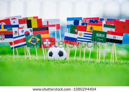 MOSCOW, RUSSIA - APRIL, 24, 2018: All nations flag of FIFA Football World Cup 2018 in Russia. Fans support concept photo. #1080294404