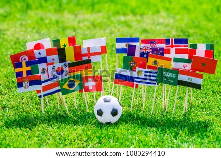MOSCOW, RUSSIA - APRIL, 24, 2018: All nations flag of FIFA Football World Cup 2018 in Russia. Fans support concept photo. #1080294410