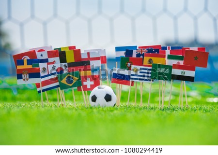 MOSCOW, RUSSIA - APRIL, 24, 2018: All nations flag of FIFA Football World Cup 2018 in Russia. Fans support concept photo. #1080294419