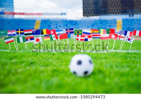 MOSCOW, RUSSIA - APRIL, 24, 2018: All nations flag of FIFA Football World Cup 2018 in Russia. Fans support concept photo. #1080294473