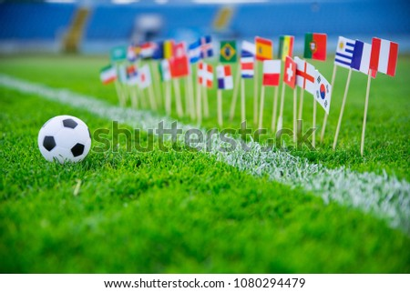 MOSCOW, RUSSIA - APRIL, 24, 2018: All nations flag of FIFA Football World Cup 2018 in Russia. Fans support concept photo. #1080294479