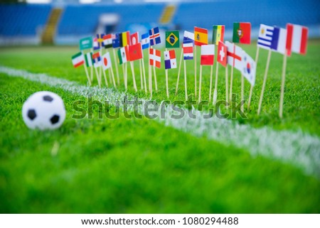 MOSCOW, RUSSIA - APRIL, 24, 2018: All nations flag of FIFA Football World Cup 2018 in Russia. Fans support concept photo. #1080294488