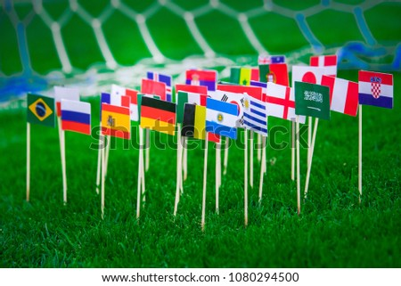 MOSCOW, RUSSIA - APRIL, 24, 2018: All nations flag of FIFA Football World Cup 2018 in Russia. Fans support concept photo. #1080294500