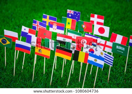 MOSCOW, RUSSIA - APRIL, 24, 2018: All nations flag of FIFA Football World Cup 2018 in Russia. Fans support concept photo. #1080604736
