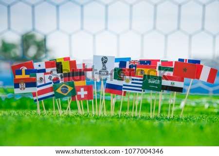 MOSCOW, RUSSIA - APRIL, 24, 2018: All nations flag of FIFA World Cup 2018 in Russia. #1077004346