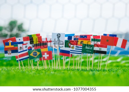 MOSCOW, RUSSIA - APRIL, 24, 2018: All nations flag of FIFA World Cup 2018 in Russia. #1077004355
