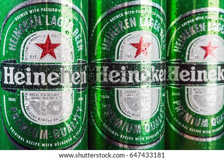 Moscow, Russia - April 13, 2017: Heineken beer global brand. Heineken Lager Beer is the flagship product of Heineken