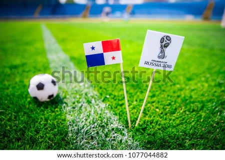 MOSCOW, RUSSIA - APRIL, 24, 2018: Panama national flag and Official logo of Football FIFA World Cup 2018 in Russia. #1077044882