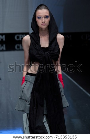 Moscow, Russia - August 30, 2017: CPM, International Fashion Trade Show, collections for spring-summer 2018, models at catwalk. #713353135