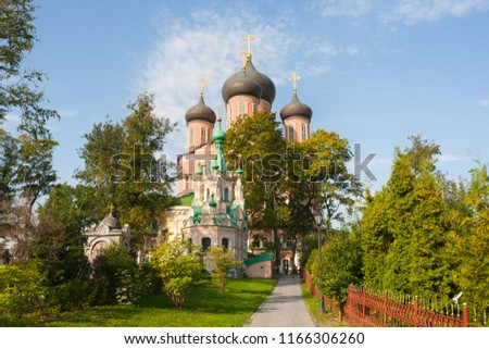 MOSCOW, RUSSIA - AUGUST 28, 2018: Mother of God Cathedral and Ivan Lestvichnik Cathedral at Donskoy Monastery in Donskaya Street. This monastery was founded in 1591. #1166306260