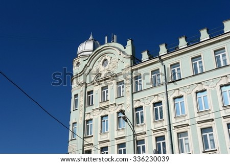 """MOSCOW, RUSSIA - AUGUST 18, 2013: The business-center """"Mokhovaya 7"""". Reception of the State Duma and the Federation Council. Former hotel """"Peterhof"""" is a seven -storey building of the """"Empire""""style. #336230039"""
