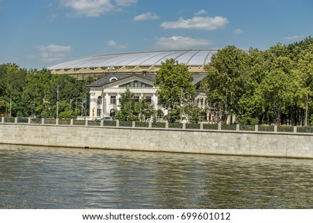 Moscow, Russia - August 10, 2017: View of riverside of Moscow river and  Luzhniki sport arena #699601012