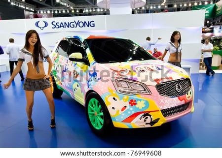 SsangYong | Major Auto - официальный дилер СсангЙонг