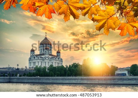Moscow, Russia - Cathedral of Christ the Savior in autumn sunset, architecture landscape