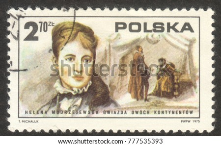 "MOSCOW, RUSSIA - DECEMBER, 2017: a post stamp printed in POLAND shows Helena Modrzejewska (1840-1909), the series ""The 200th Anniversary of the Independence of the USA"", circa 1975"