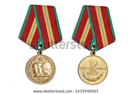 "Moscow, Russia - December 22, 2019: Soviet commemorative medal ""70 years of the armed forces of USSR"" on white background. Inscription on medal is translated: 70 years of the armed forces of the USSR"