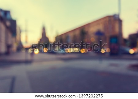 Moscow, Russia, garden ring, Smolensky Boulevard with cars in the evening with bokeh and blur effect