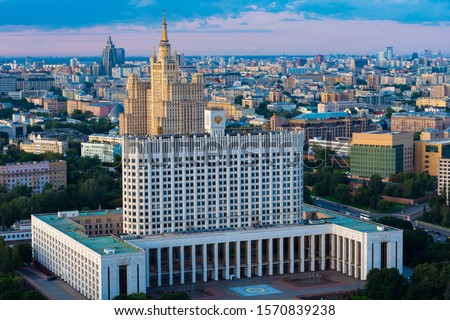 Moscow. Russia. House of the Government of the Russian Federation. The White House in Moscow. Architecture of Moscow. Capital city aerial view. Russia on a summer day. Regions of Russia. Foto stock ©