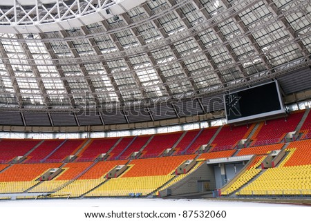 MOSCOW, RUSSIA - JAN 01: View of Luzhniki stadium  on JAN 01,2009 in Moscow.The 2018 FIFA World Cup has been awarded to Russia and the Luzhniki Stadium has been selected for the final of the World Cup