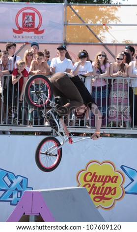 MOSCOW, RUSSIA - JULY 8: Christian Rigal, USA, in BMX competitions during Adrenalin Games in Moscow, Russia at July 8, 2012