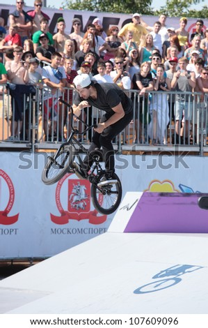 MOSCOW, RUSSIA - JULY 8: Garrett Reynolds, USA, in BMX competitions during Adrenalin Games in Moscow, Russia at July 8, 2012